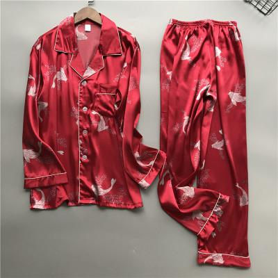 Elegant Summer Pajamas For Men 1