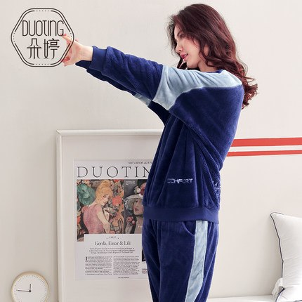 Casual Sports Pajamas for Women 3